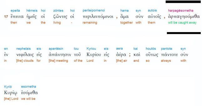 Az Újszövetségben található Első Tesszalonikaiakhoz írt levél 4. fejezetének 17. verse. A részlet párhuzamosan mutatja be a görög eredeti és annak angol fordítású szavait. A jobb fölső sarokban szerepel az a bizonyos elragadtatás.